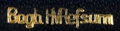 Bokbinderen kunne stemple navnet sitt på innslaget på bakpermens innside – her ved Bogb. HMRefsum